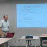 医療ビジネス研究会 中小企業診断士